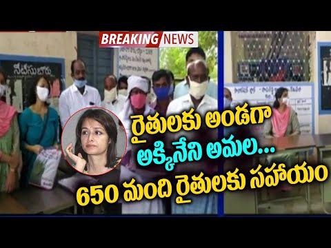 TNILIVE Telugu Agricultural News    Akkineni Amala Donates Seeds To Farmers