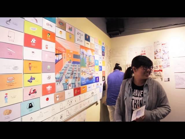 2015實踐大學媒體傳達設計學系創新媒體設計組四年級 賴怡儒 [memorable sign]