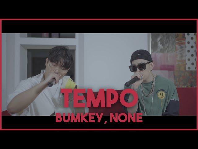 EXO - Tempo | Cover by BUMKEY, NONE