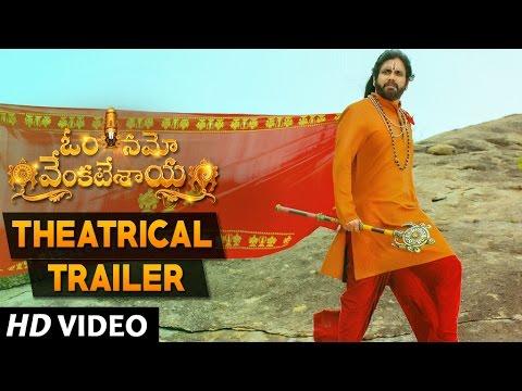 Om Namo Venkatesaya Theatrical Trailer |...