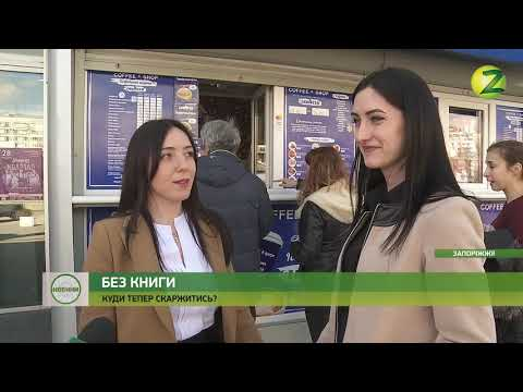 Телеканал Z: Новини Z - Кабмін скасував ведення