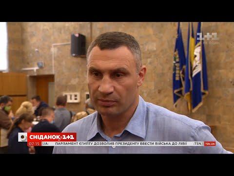 У Києві відновлюють роботу санаторії для дітей — Економічні новини