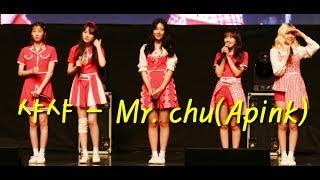 20181211 K-POP 샤샤 - Mr. Chu 천안예술의전당 직캠