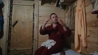 Русская баня / Сырость плесень / Конденсат в предбаннике / Как решить проблему