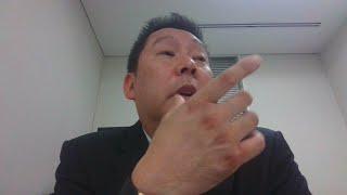 NHKから国民を守る党 定例会