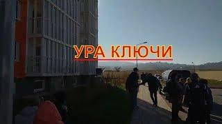 Анапа ЖК ГОРГИППИЯ приёмка квартир и получение ключей ЛИТЕР 4