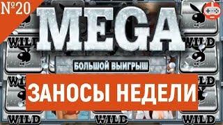 Gambar cover ЗАНОСЫ СТРИМЕРОВ ТОП 5