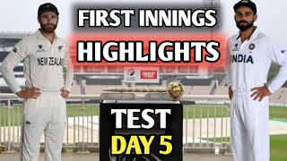 IND VS NZ TEST  || DAY 5 FIRST INNINGS HIGHLIGHTS  || India Vs New Zealand WTC FINAL