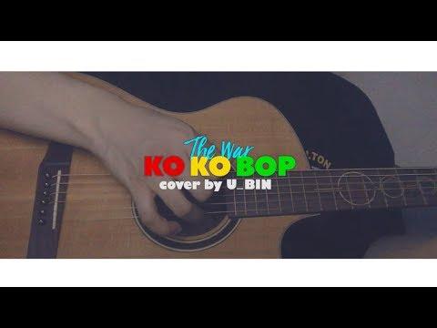 EXO (엑소) - Ko Ko Bop (코코밥) cover by 유빈
