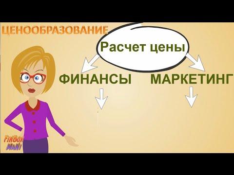 Как вычислить процент накрутки на товар