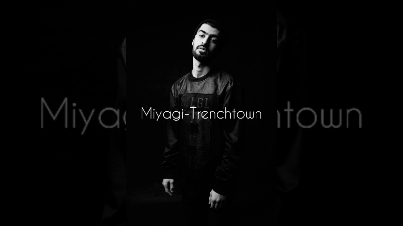 MiyaGi - Try (feat. HLOY) текст песни(слова)