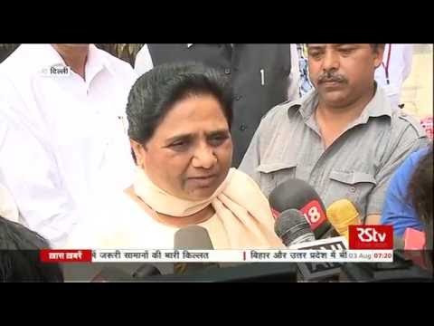 Hindi News Bulletin | हिंदी समाचार बुलेटिन – Aug 03, 2016 (7 am)
