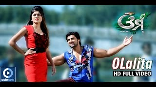 Odia Movie | Omm | Lalita Lalita Oriya Full Song | Sambit | Prakruti | Sudhakar Vasanth