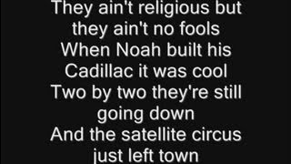 Iron Maiden - Holy Smoke Lyrics