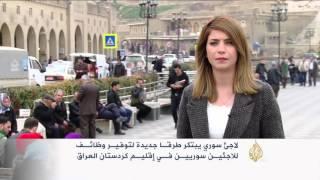 لاجئ سوري يبتكر طرقا لتوفير وظائف للاجئين