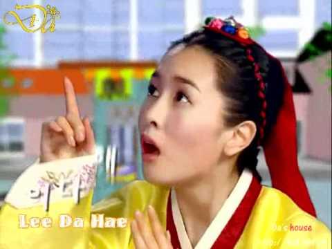 Trailer Hello Miss Da's house