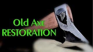 Axe Head Modification
