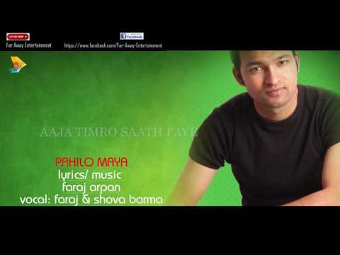 Pahilo Mayako- Faraj Arpan (Romantic Dancing Song)