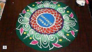 #NAVRATRI SPECIAL VERY #SIMPLE #RANGOLI || #maitrin 2018 #NAVARATRI