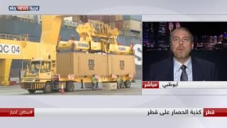 كذبة الحصار على قطر
