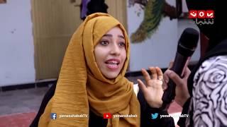 شباب الجامعة - عدن  | مشاريع التخرج | مع ارزاق السروري وحسين السعد | يمن شباب