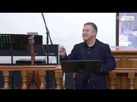 Сергей Гаврилов, «О молитве», Уральская конференция благовестия, г. Екатеринбург