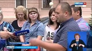 'Вести. Ставропольский край' 23.05.2018