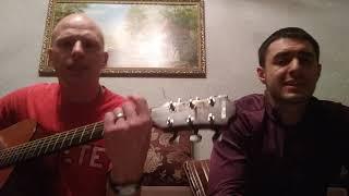 Я готов целовать песок (Владимир Маркин) - Игорь БОГДАН Богданов и Александр Зуев(cover)