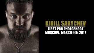 Kirill Sarychev, First Pro Photoshoot / Первая профессиональная фотосессия(, 2017-04-14T13:49:36.000Z)