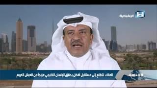 القاسمي: حان الوقت لعملية الانتقال إلى الاتحاد الفدرالي لما يعود ذلك لمصلحة دول الخليج