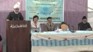 Foundation stone ceremony of Bruchsal Mosque Germany 20 Sep 2011, Islam Ahmadiyya