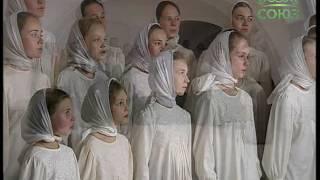 Детско-юношеский хор им. прп. Иоанна Дамаскина
