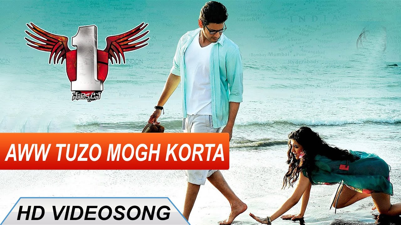 aww tuzo mogh korta video song