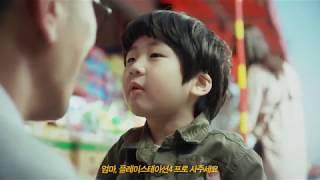 [플레이스테이션] 플레이스테이션4 프로 아빠와 아들 편…