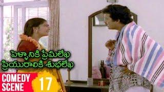 Pellaniki Premalekha Priyuraliki Subhalekha Movie Comedy Scene 17   Rajendra Prasad   Shruti