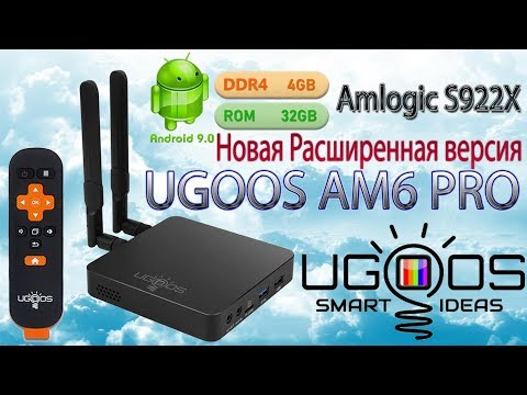 Лидер среди TV Box Ugoos AM6 Pro 4+32Гб на процессоре Amlogic S922X Обзор