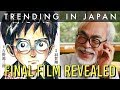 Hayao Miyazakis Final Ghibli Film Revealed