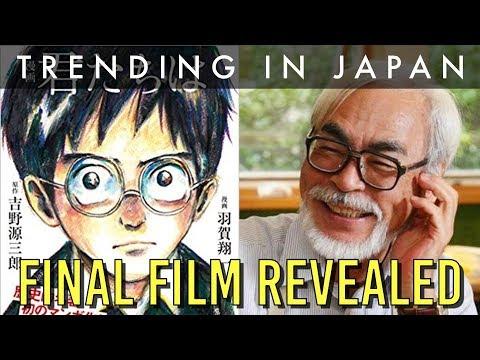 Hayao Miyazaki's Final Ghibli Film REVEALED