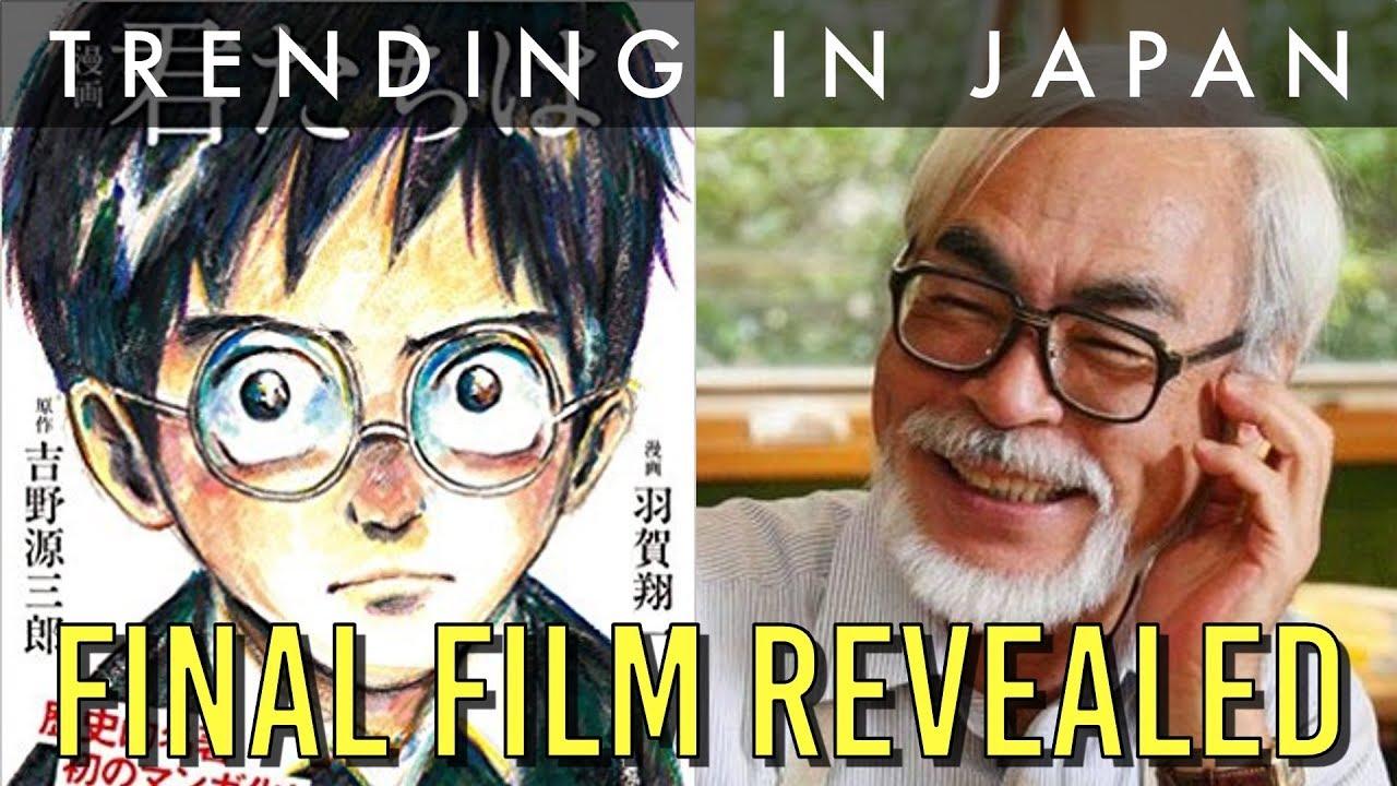 hayao miyazaki filme