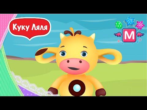Сборник Tiny Love 2020 и Мимимишки радуют детей. Герои Тини-лав и Кеша с тучкой играют поют песенки.