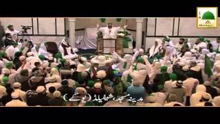 Package - Shaitan Se Intiqam Milad Mana Kar - Haji Imran Attari