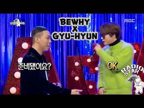 [RADIO STAR] 라디오스타 - BewhY, Gyu-hyun sung 'Forever' 20170111