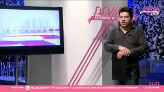 видео Заправка картриджей Щукино