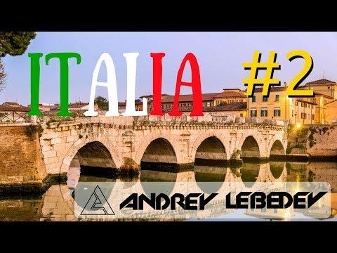 Италия #2 (Покупка билетов и прогулка по Римини)