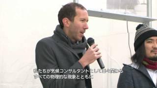 トランスゾーラー+近藤哲雄 「クラウドスケープ」(HD Ver.)