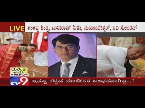 After 46 Hours Building Collapse in Dharwad, Why Owners Not Arrested..?