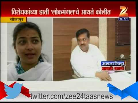 Solapur | Praniti Shinde On Subhash Deshmukh