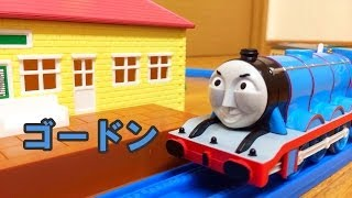 Repeat youtube video トーマス プラレール ゴードン TS-04 THOMAS & FRIENDS Gordon