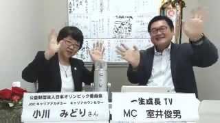 本編配信後のおまけ映像です。小川さんの特技の手相を見ていただきまし...