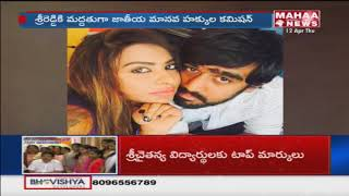 Rana Brother Abhiram And Sri Reddy Whats App Ch...